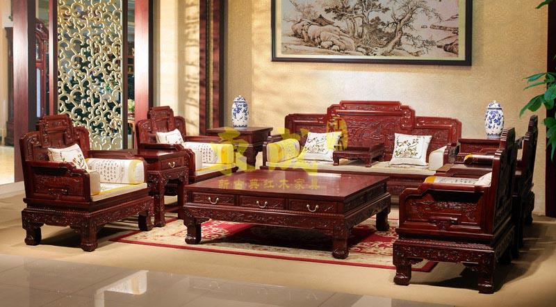 东成红木如意宝座沙发