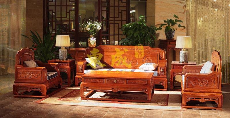 东成红木荷韵沙发